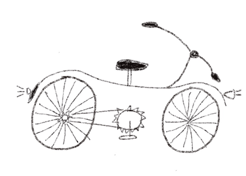 bicycle drawing test